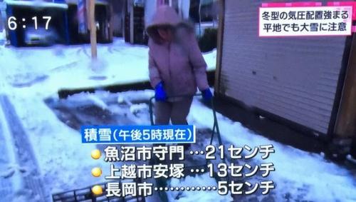 2014-12-05 テレビニュース