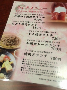 2014-12-05 風花3