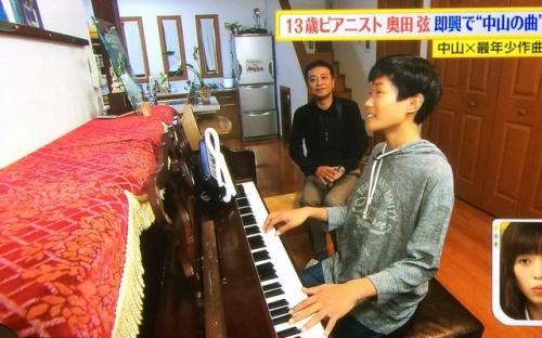 2014-12-14奥田弦