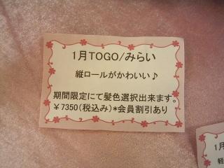 024 (320x240)