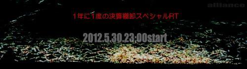 lksbanner0530_convert_20120530204435.jpg