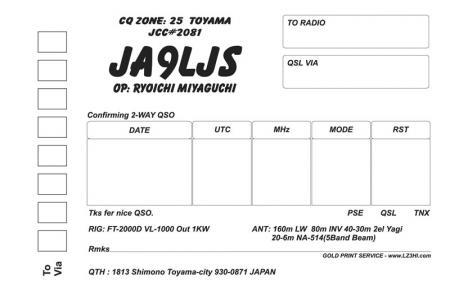 BB-JA9LJS_convert_20120509172042.jpg