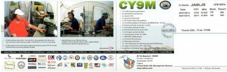 CY9M-2_convert_20120929140315.jpg