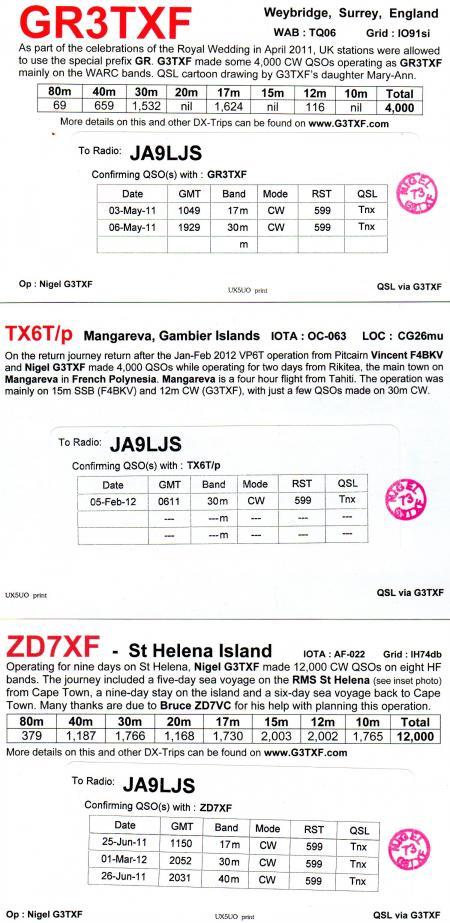 G3TXF_convert_20120520170535.jpg