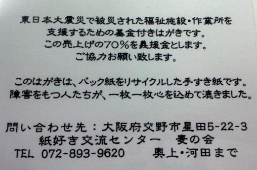 110329_112908.jpg