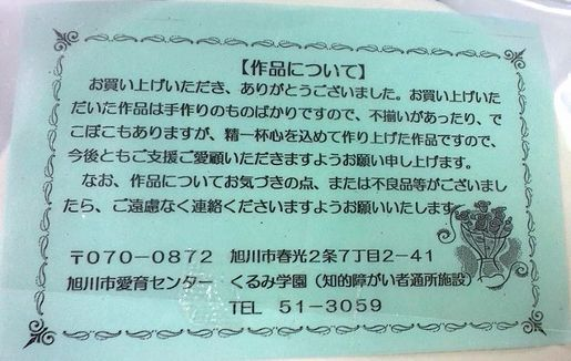 110829_104505blog.jpg