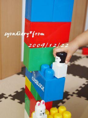 P6182025.jpg