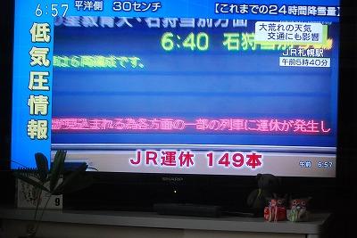 DSC_2536.jpg