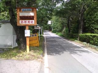 福岡口スタート