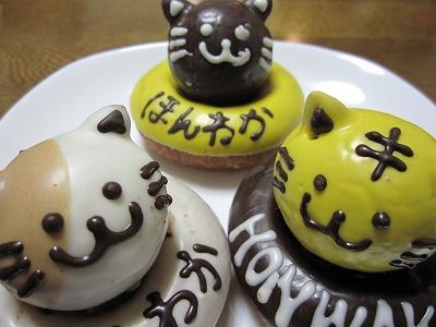 京都猫 ドーナツ
