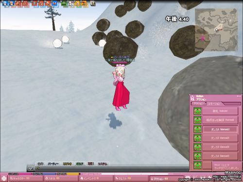 mabinogi_2010_08_12_005.jpg