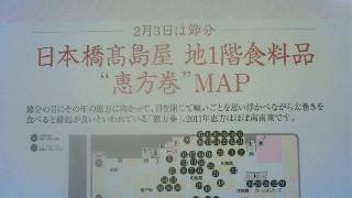 20110203_1.jpg