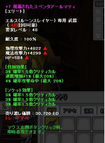 2011y01m15d_214213918.jpg