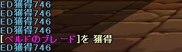 2011y01m16d_000556923.jpg