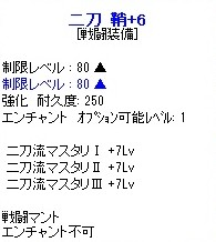 2012y02m29d_182913640.jpg