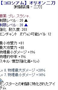 2012y02m29d_183549698.jpg