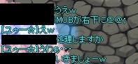 2012y03m09d_154134397.jpg