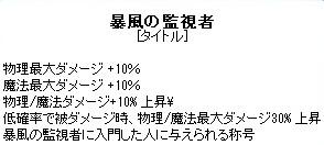 2012y04m07d_030117832.jpg