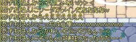 2012y04m18d_023638058.jpg