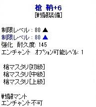 2012y06m13d_014746707.jpg