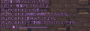 2012y06m30d_034331830.jpg