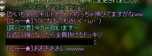2012y09m08d_082950917.jpg