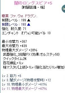 2012y10m17d_031042430.jpg
