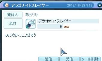 2012y11m01d_013204311.jpg