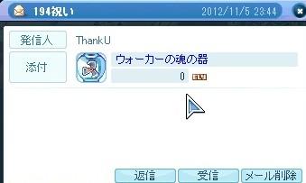 2012y11m06d_134307582.jpg