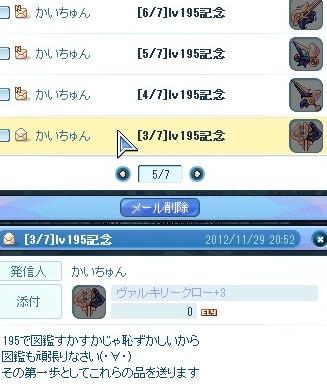 2012y12m01d_072315484.jpg