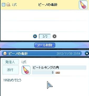 2012y12m01d_072613309.jpg