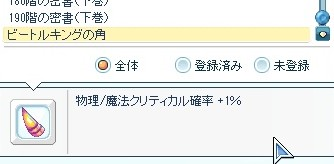 2012y12m01d_072640756.jpg