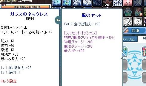 2012y12m01d_073245287.jpg