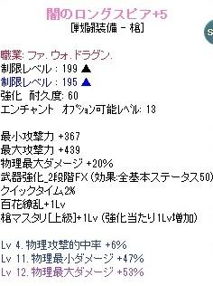 2012y12m18d_014446419.jpg