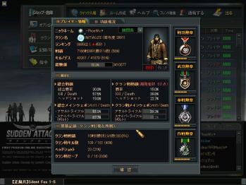 ScreenShot_302.jpg