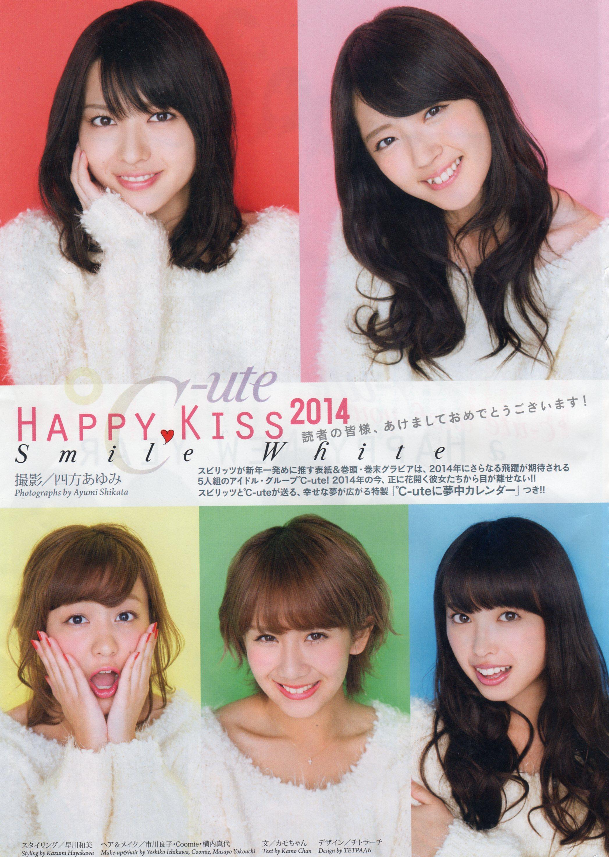2014 ℃-ute
