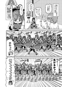 突発まどマギ漫画3b