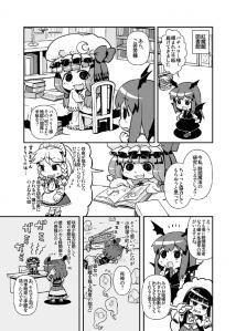 bぱちぇVS1