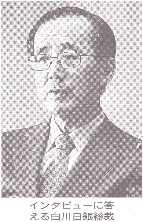 白川 日銀総裁.jpg