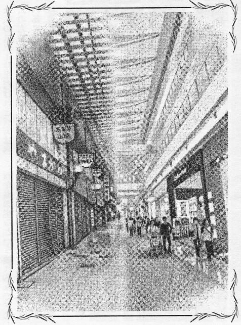 シャッター通り 商店街