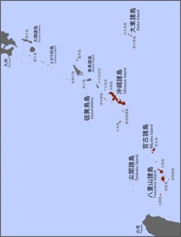 中国から見た 日本列島