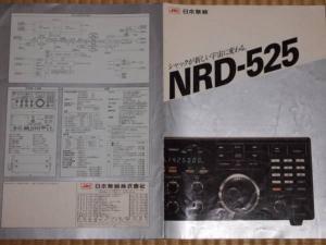NRD-525 カタログ