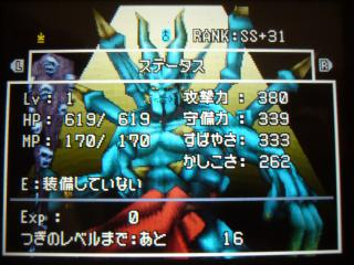 P1040783_convert_20110820111809.jpg