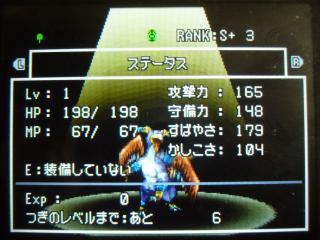P1040787_convert_20110820111714.jpg