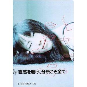 HIROMIX 01