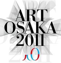 アート大阪画像1