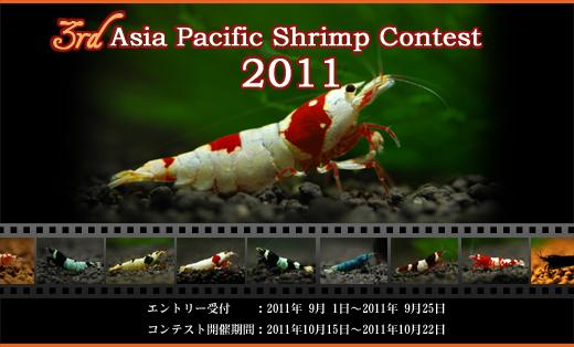 apsc2011-s.jpg
