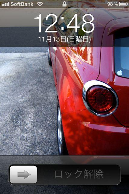 battery_1.jpg