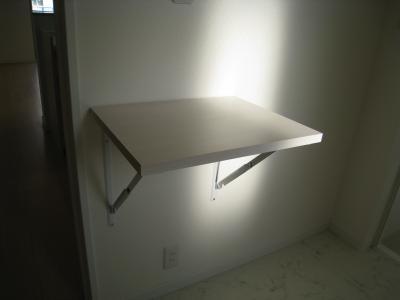折り畳み式台