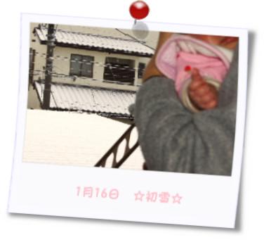 [photo17124995]IMGP4839